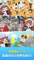 Screenshot 4: LINE PLAY