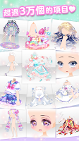 Screenshot 3: Star Girl Fashion:CocoPPa Play
