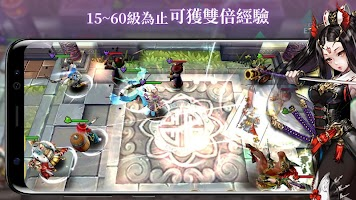 Screenshot 2: 守護者靈魂