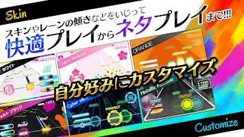 Screenshot 2: nanobeat