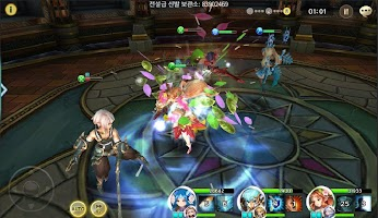 Screenshot 3: 靈魂掠奪者:六騎士