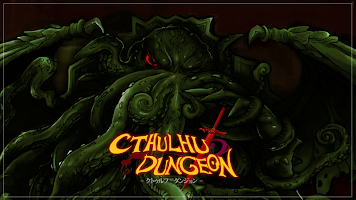 Screenshot 1: Cthulhu Dungeon