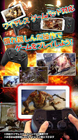 Screenshot 2: 雷光歸來 Final Fantasy XIII (雲端版)