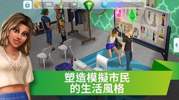 Screenshot 3: 模擬市民 手機版