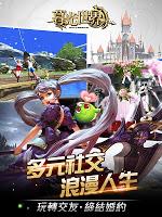Screenshot 3: 暮光世界