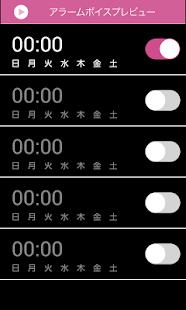 Fate/EXTRA CCC AR Saber