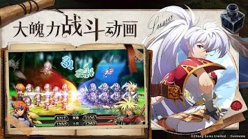 Screenshot 4: 夢幻模擬戰(東南亞版)