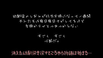 Screenshot 2: 穢校