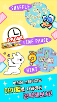 Screenshot 4: 오버액션 토끼 의 대청소 -Cleaning of Overaction Rabbit-