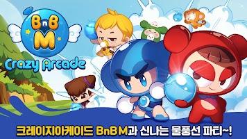 Screenshot 1: 크레이지아케이드 BnB M