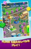 Screenshot 4: グミドロップ! - 爽快パズルゲーム