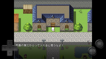 Screenshot 3: Avant Garde Kusoge