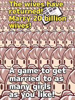 Screenshot 3: 20 Billion Wives