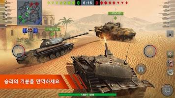 Screenshot 1: 월드 오브 탱크 블리츠