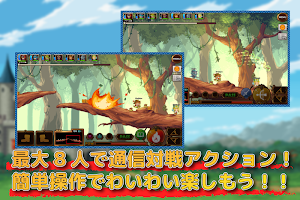Screenshot 3: Magic Heroes