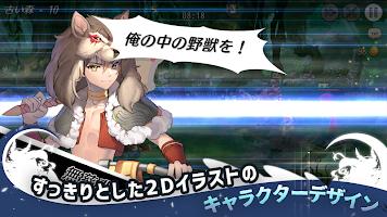 Screenshot 4: 月光騎士 - LunachroR Returns