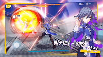 Screenshot 3: Honkai Impact 3 (KR)