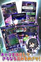 Screenshot 4: Makai Wars | Japanese