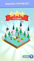 Screenshot 2: 多彩世界