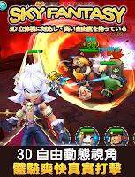 Screenshot 4: 天際幻想-展開仙界毀滅計劃