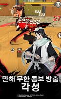Screenshot 4: 死神 Mobile 3D