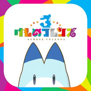 Icon: 動物朋友3