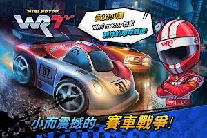 Screenshot 1: ミニモ with チョロQ【Mini Motor WRT】