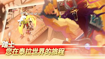 Screenshot 2: MAZE: 光之影