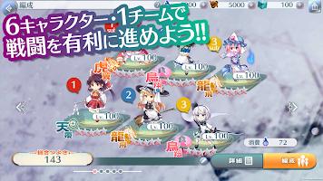 Screenshot 3: Touhou: Lost Word