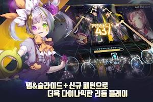 Screenshot 2: 탭소닉 TOP - 뮤직 그랑프리 | 글로벌버전