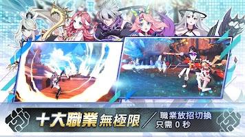 Screenshot 4: Aura Kingdom R