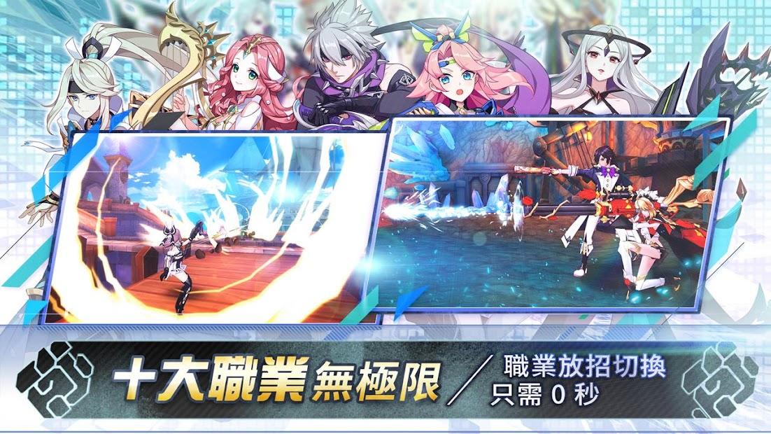 aura kingdom download