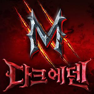 Icon: Dark Eden M