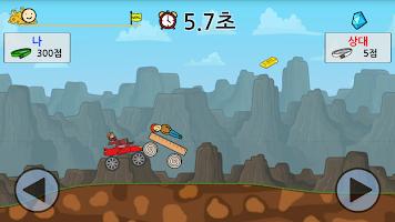 Screenshot 3: 거지키우기 - 누워서달리기