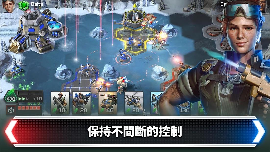 Screenshot 4: Command & Conquer: Rivals PVP