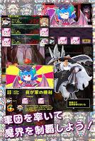 Screenshot 1: 魔界フロンティア!〜ゆるゆるもんむす育成RPGまかフロ!