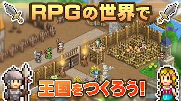Screenshot 1: 冒険キングダム島
