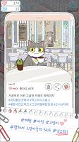 Screenshot 2: 냥스타 ~캣츠트립~