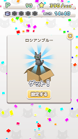 Screenshot 3: トコトコ箱庭ネコパズル シュレディンガーの箱庭