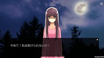 Screenshot 2: 人狼ゲーム -八つ目の大罪-