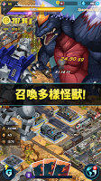 Screenshot 2: Godzilla Defense Force