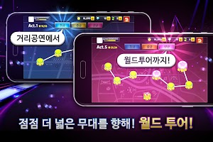 Screenshot 4: HIGH 5 for kakao