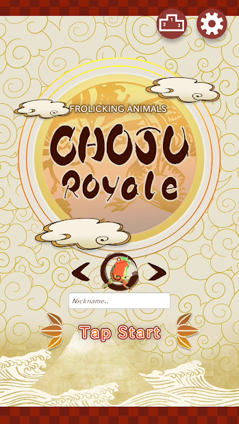 Screenshot 1: CHOJU Royale