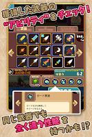 Screenshot 3: 브레이브캐러반 | 일본버전