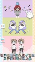 Screenshot 3: 繽紛好友