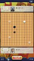 Screenshot 3: 圍棋戰爭