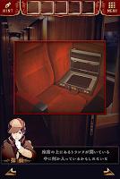 Screenshot 3: 脱出ゲーム 夜行列車