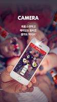 Screenshot 3: CokePLAY 코-크 플레이