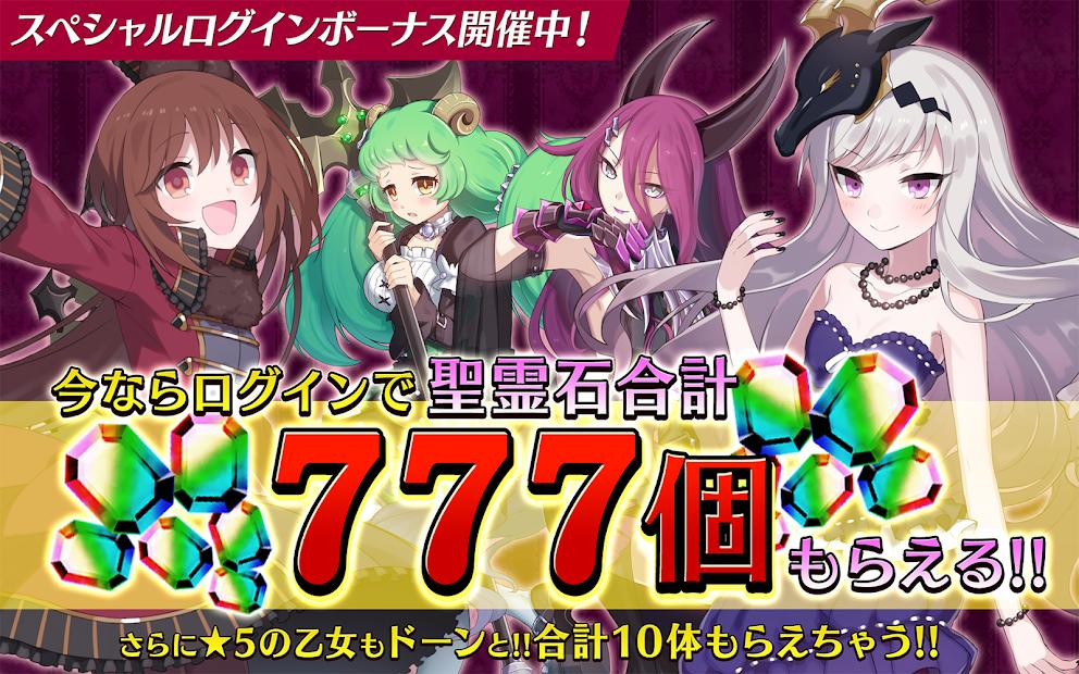 Screenshot 1: 哥特系魔法少女