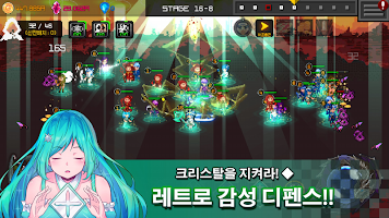 Screenshot 1: 魔法防禦戰
